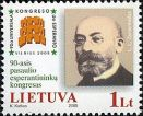 Stamps_of_Lithuania,_2005-18