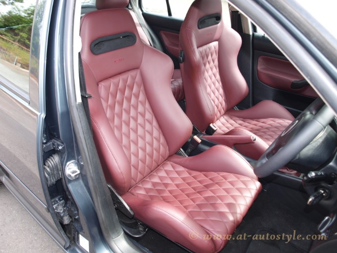 Auto Interior Shop