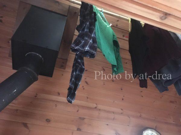 薪ストーブ 洗濯物乾く