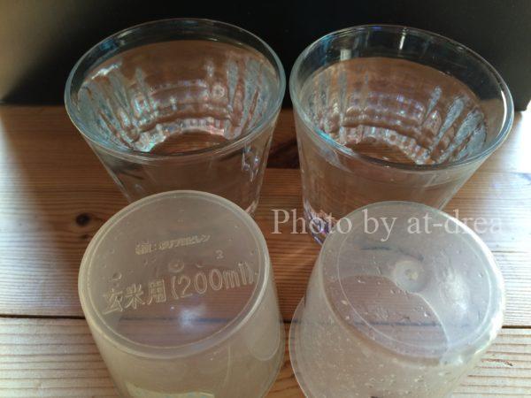 玄米用計量カップ