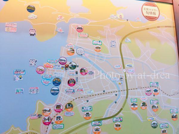 小浜 観光マップ
