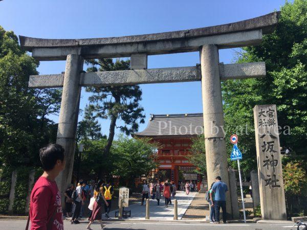 祇園花月前 八坂神社