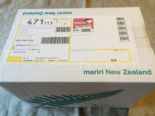マリリニュージーランド マヌカハニー 梱包