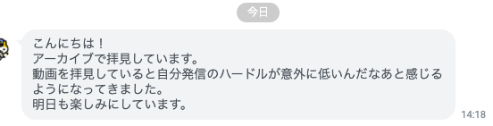 GW特別企画感想04