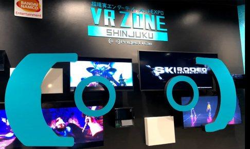 VR ZONE SHINJUKU VR ZONE 新宿 感想 混み具合 効率のいい回り方 感想