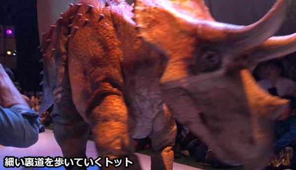 ディノサファリ トリケラトプス