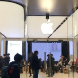 Today at Appleとは