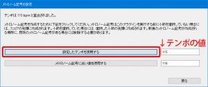 SB_1508_03_004