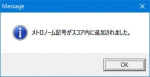 SB_1508_03_005
