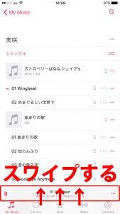 iTunes_2008_001