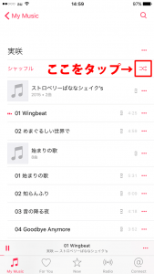 iTunes_2008_005.fw