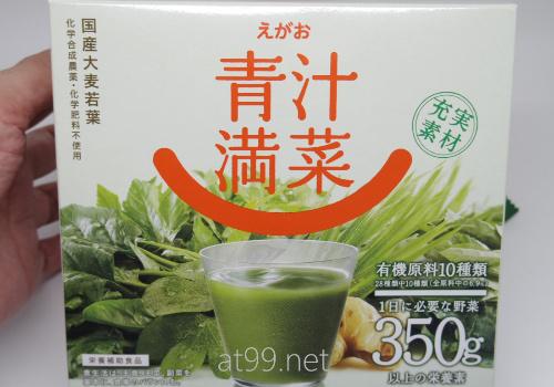 えがおの青汁満菜