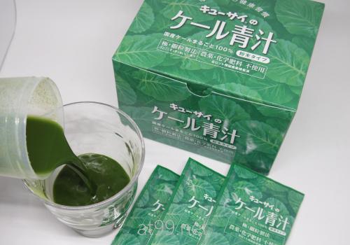 キューサイ ケール青汁