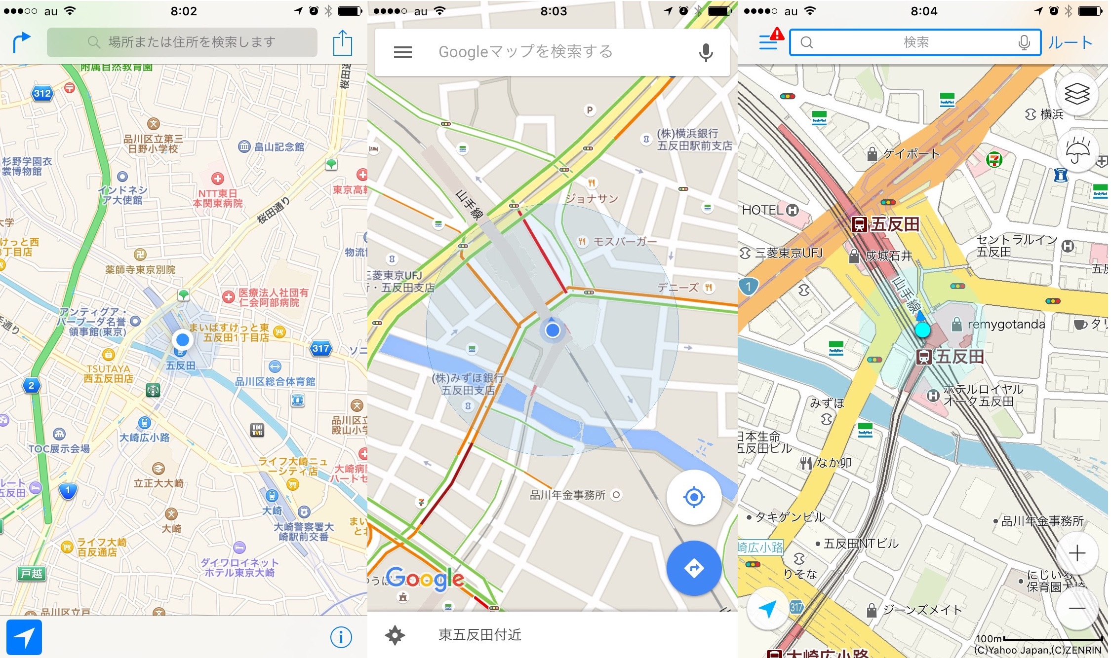 iOS 9 Apple Maps in Japan – Comparison & Review – Ata Distance