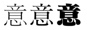 gxjapanesefonts
