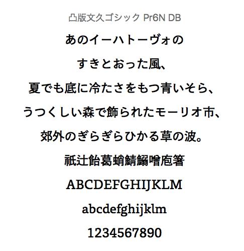 Toppan Pr6N DB 2