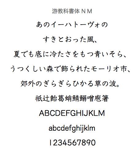 Yu Kyokasho N M 2