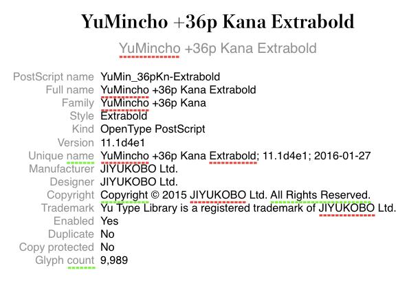 YuMincho +36p Kana Extrabold 1