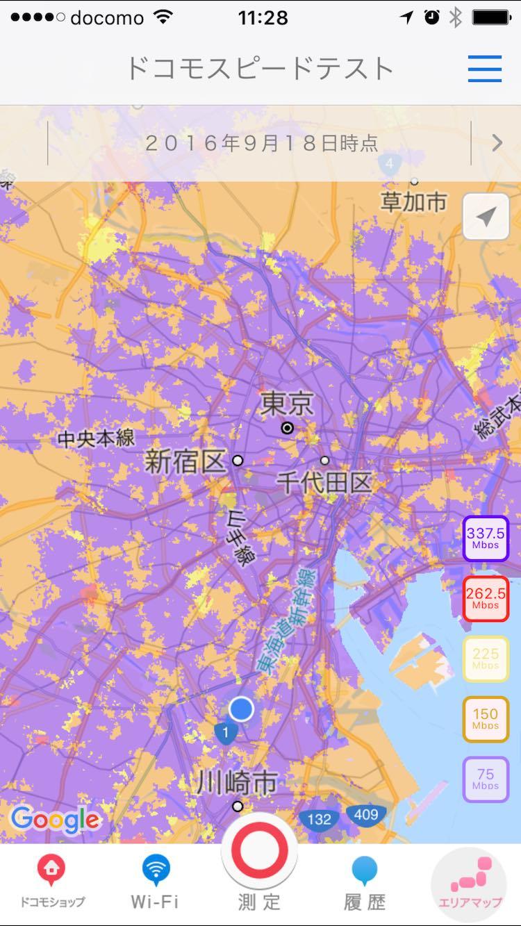 375Mbps Tokyo service area September 2016