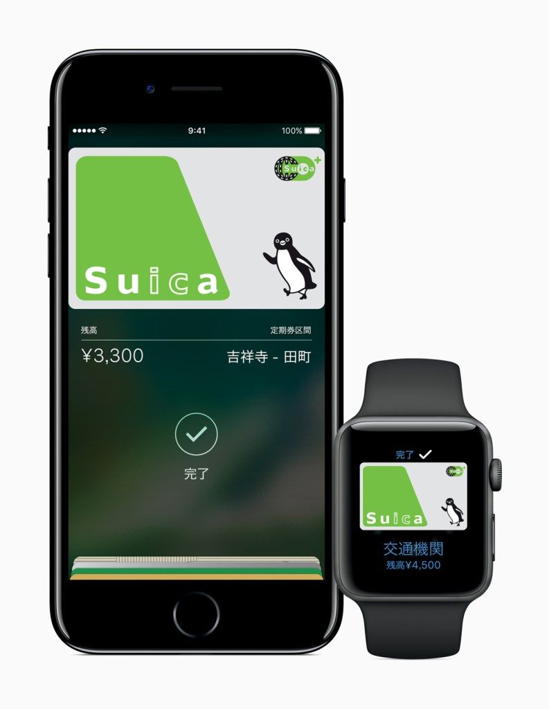 apple-pay-japan_inline-01