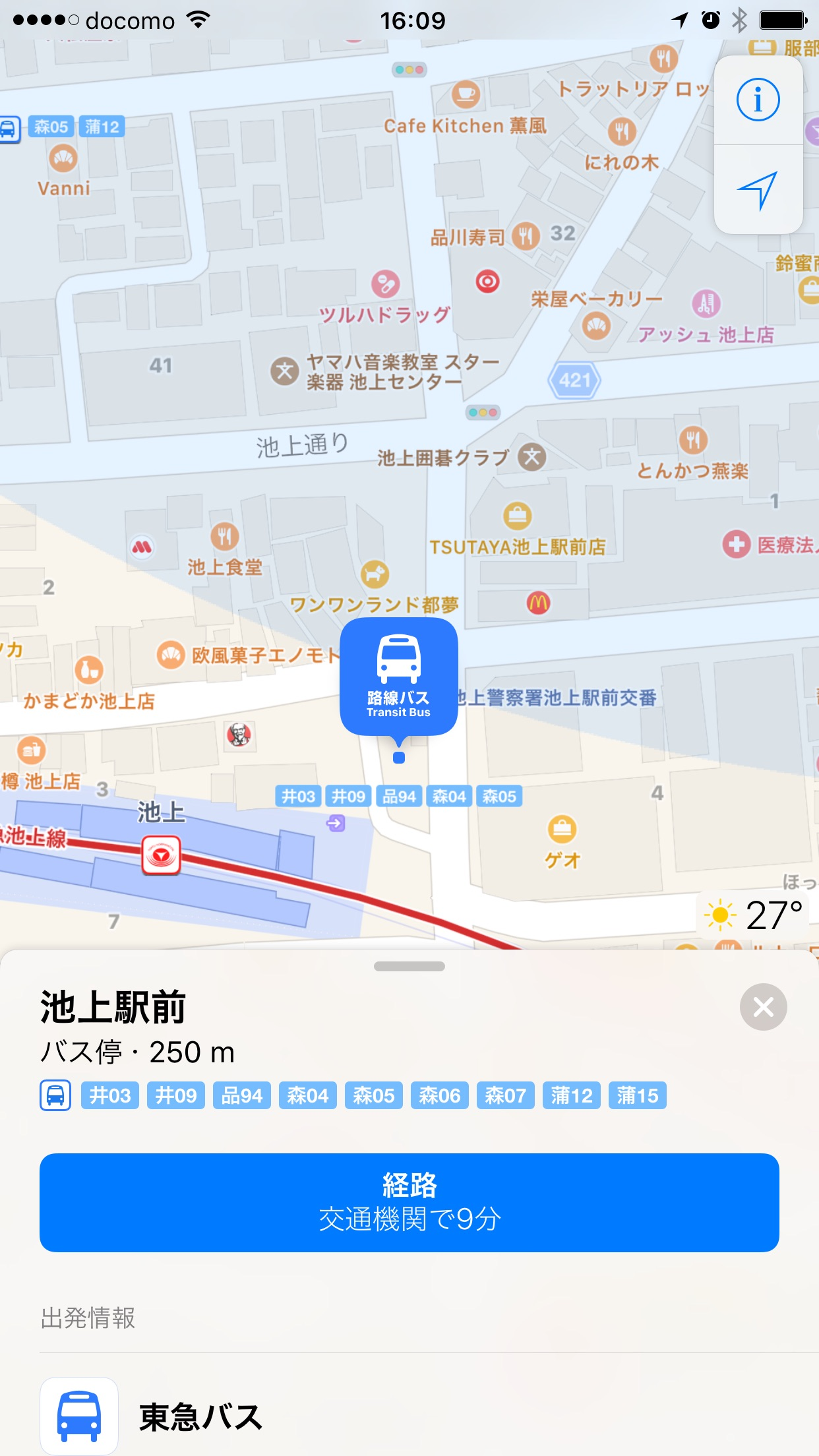 Bus stops and route information now show in transit view