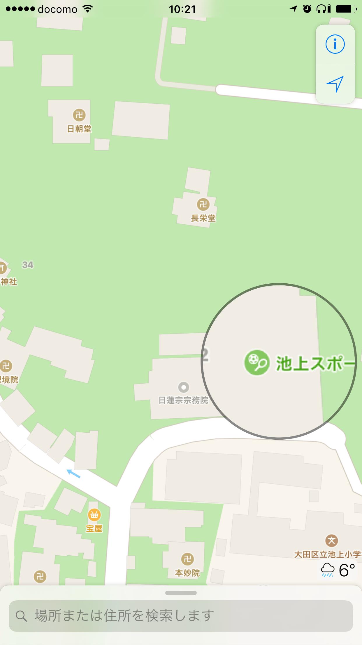 Apple Maps incorrectly displays Roshi Hall as Ikegami Sports Club