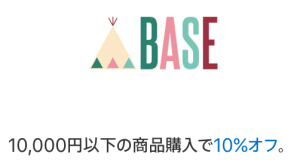 base-discount