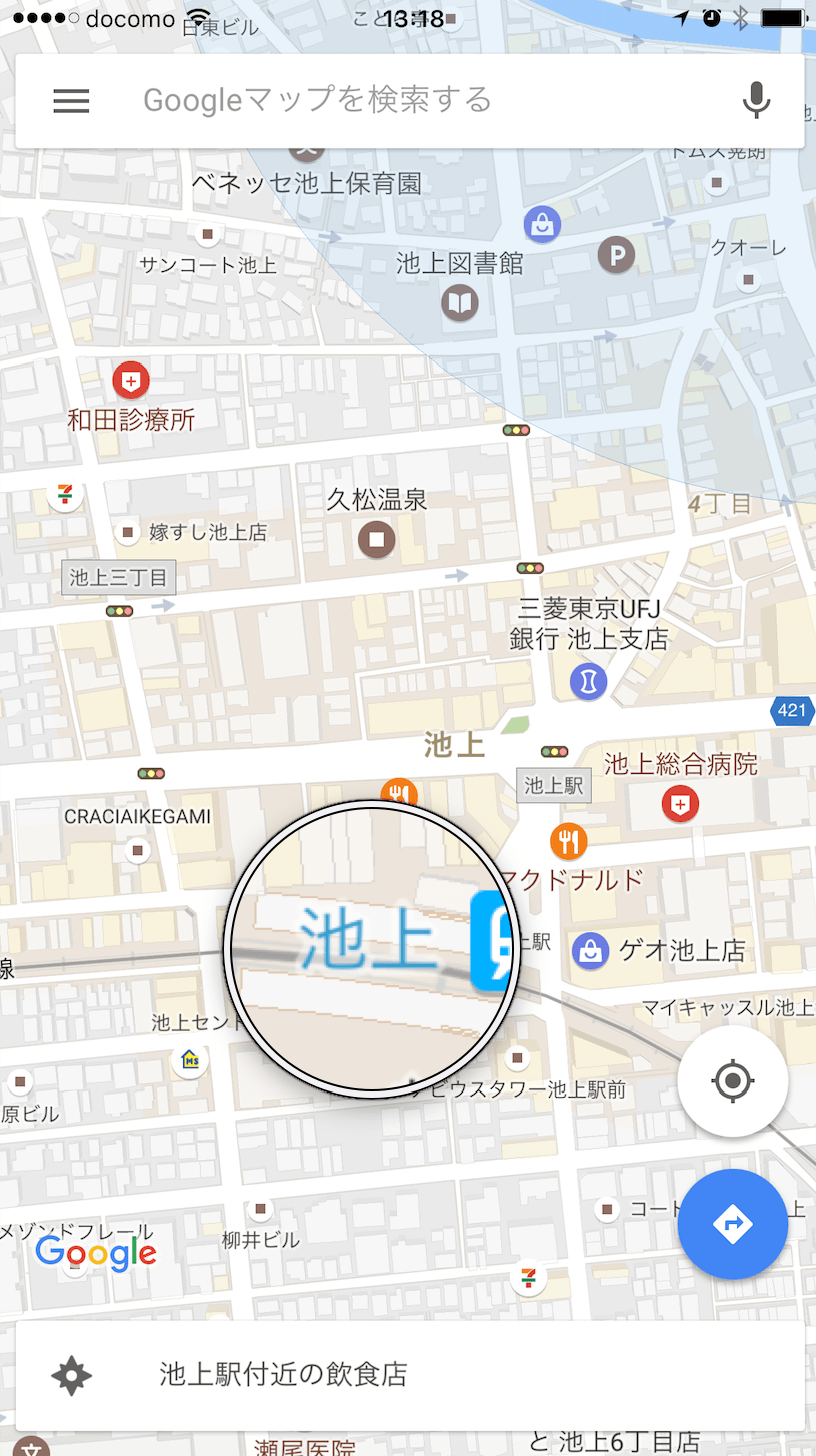Google Maps Ikegami Station enlarged