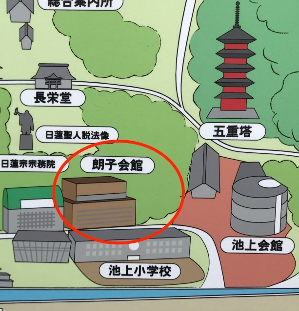 Local map showing Roshi Hall