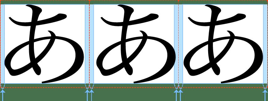 ji-tsume@2x