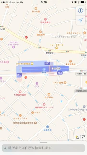 Apple Maps Ogikubo Station, Tokyo