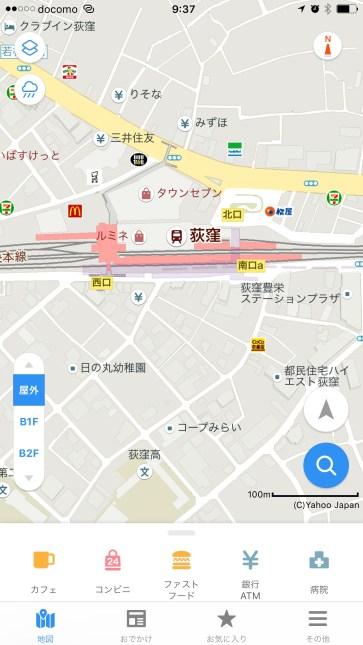 Yahoo Japan Maps Ogikubo Station with indoor map UI control