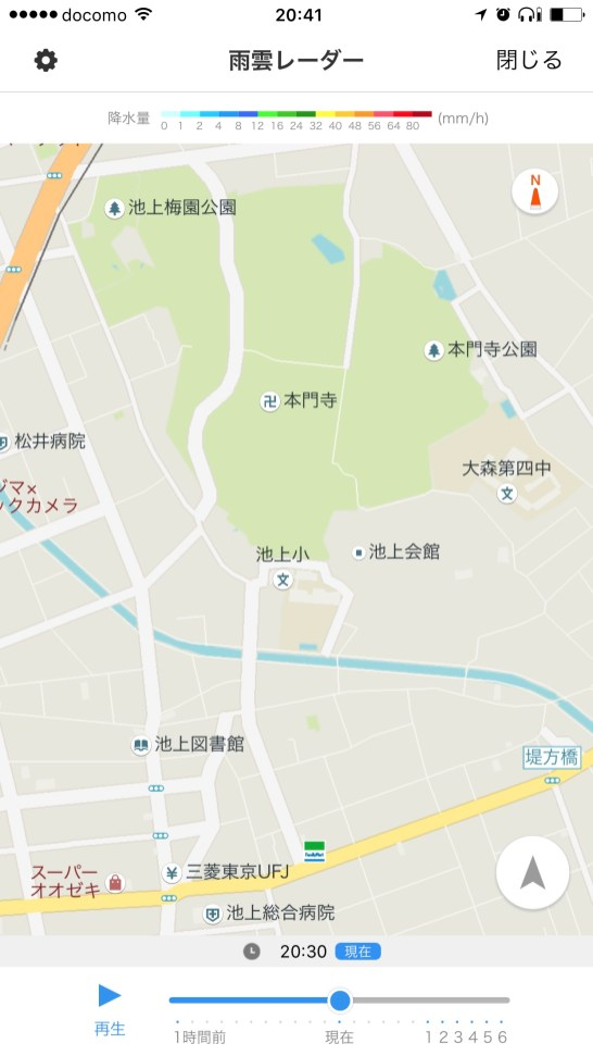 King Of The One Screen Map Search Yahoo Japan MAP V Review U - Japan map yahoo
