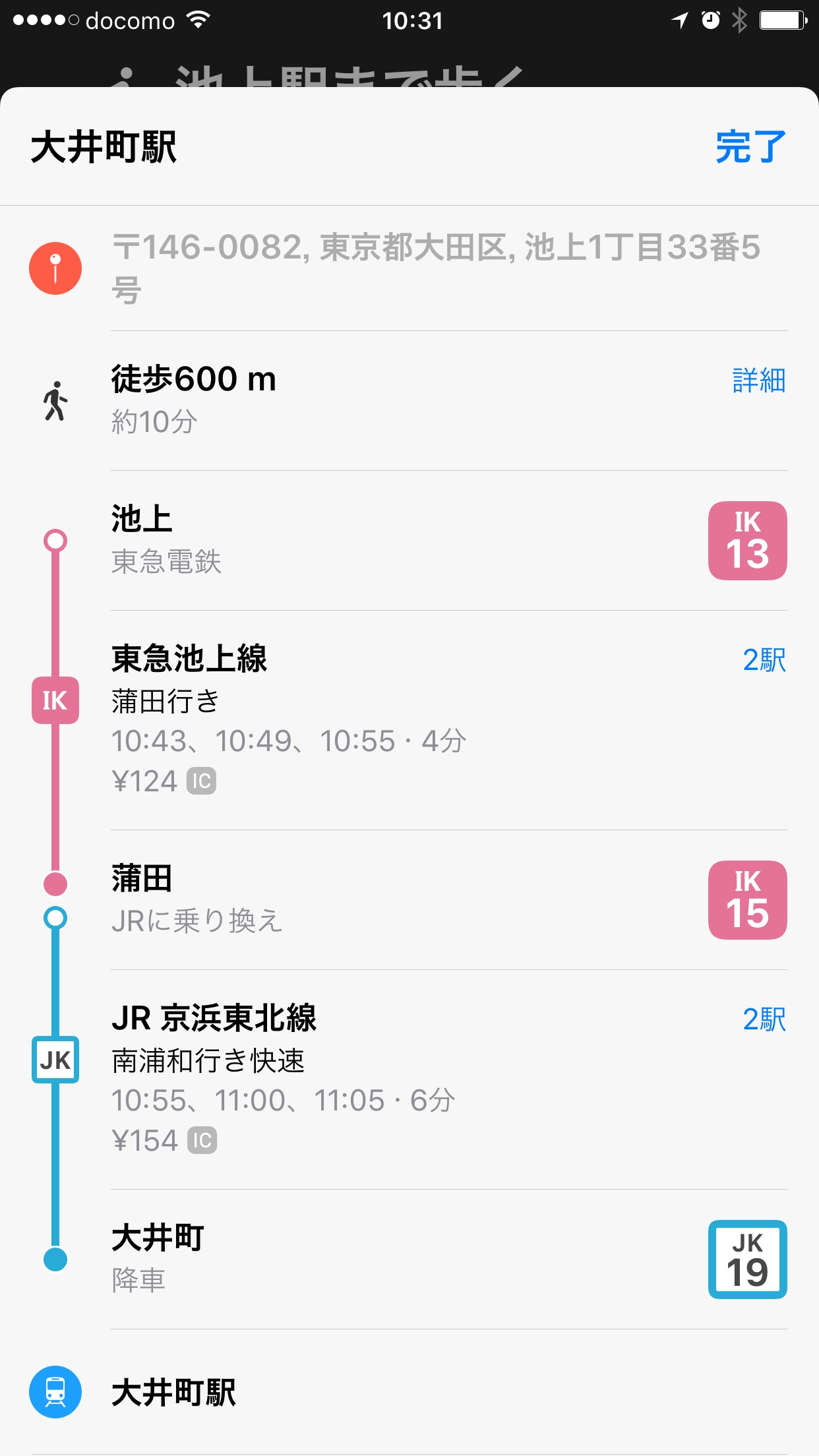 Apple is the only one to use station and train line numbering.