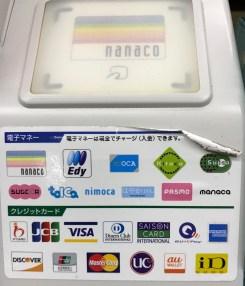Previous 7-Eleven POS terminals only had nanaco and FeliCa NFC logos