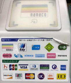 Previous 7-Eleven POS terminals only had nanaco and FeliCa NFC logos