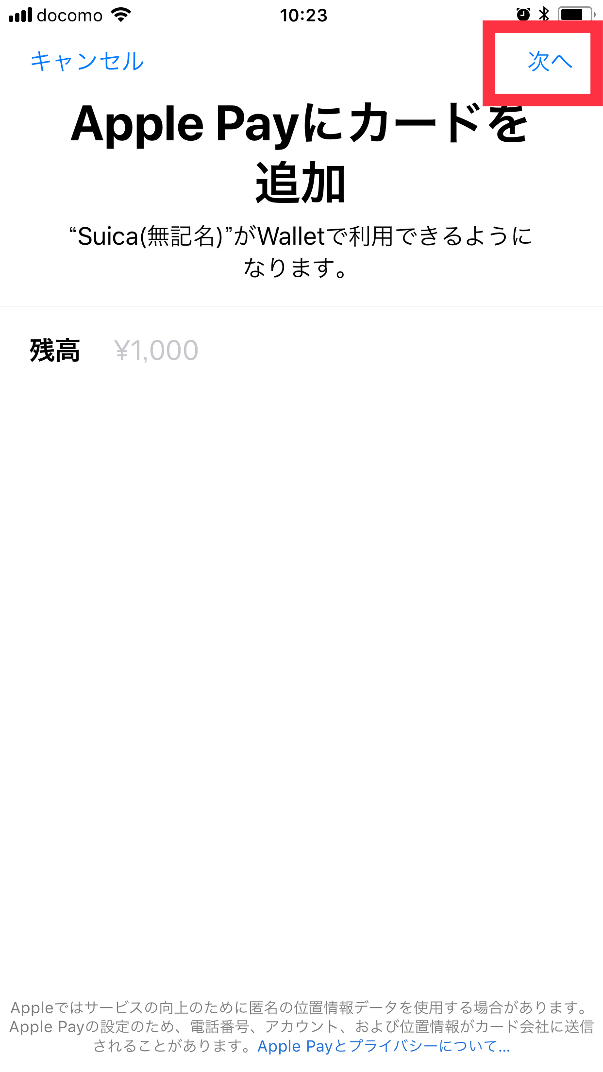 """Tap """"Next"""" in red to add this Suica card to Apple Pay Wallet."""
