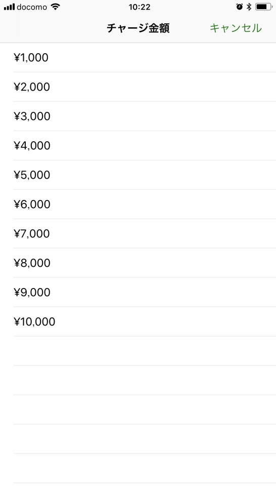 Choose the amount that you want to add to Suica