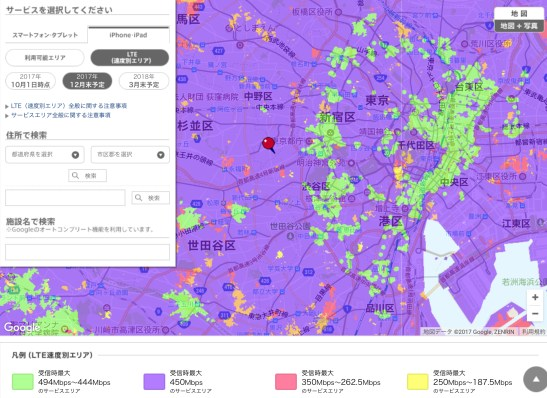 Green is the new purple: December 2017 Docomo Premium 4G iPhone cellular speed map for Tokyo.