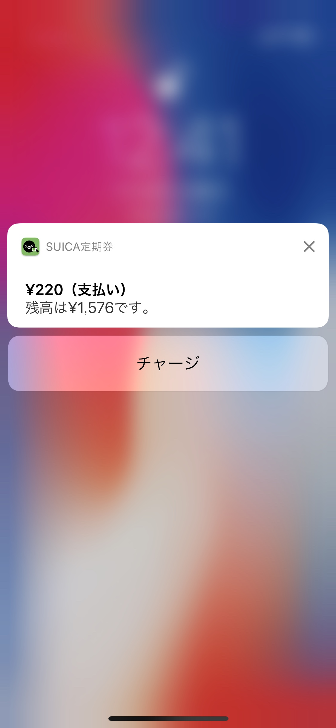 Tap a Suica notification and a Recharge option appears