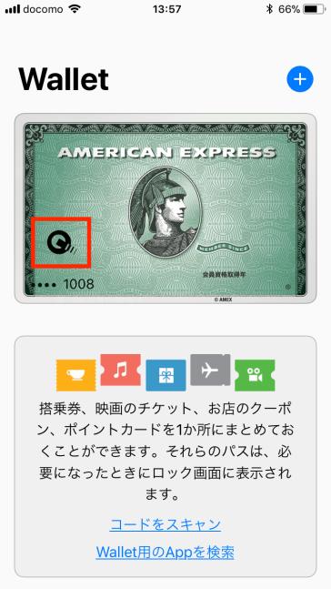 iphone6s-card2