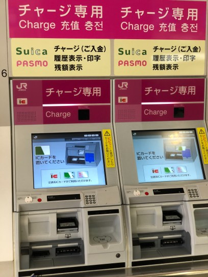 Newly installed Suica smart-charge machines at JR Koenji station. Recharge Apple Pay Suica with cash/