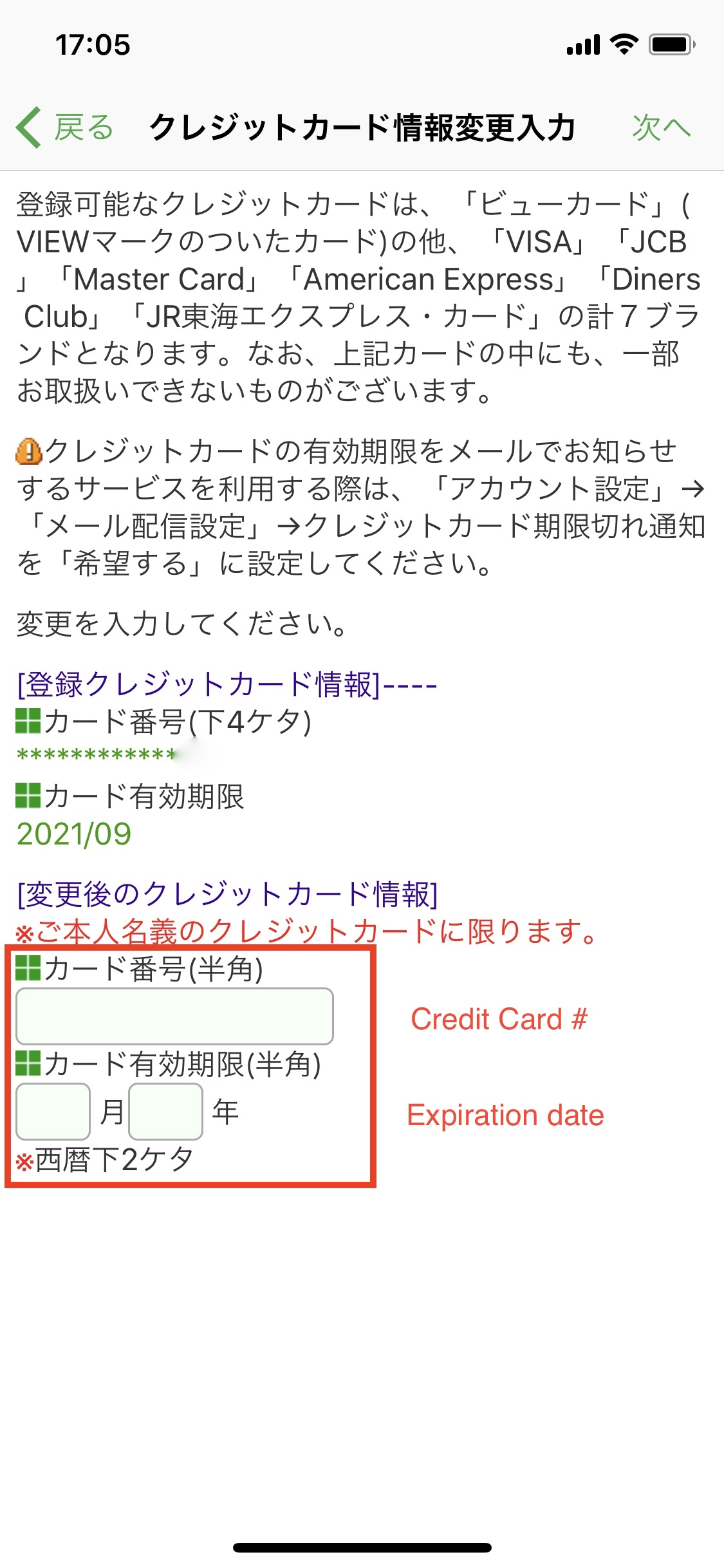 Register a credit card in the Suica App. This works separately from Apple Pay and offers maximum flexibility with JP issue Visa cards and JCB Line Pre-Paid cards which do not work on Apple Pay.