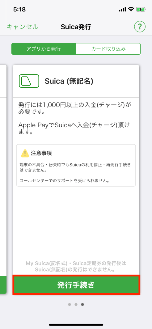 "Select Unregistered Suica by swiping to the left. Tap ""Continue"" at the bottom"