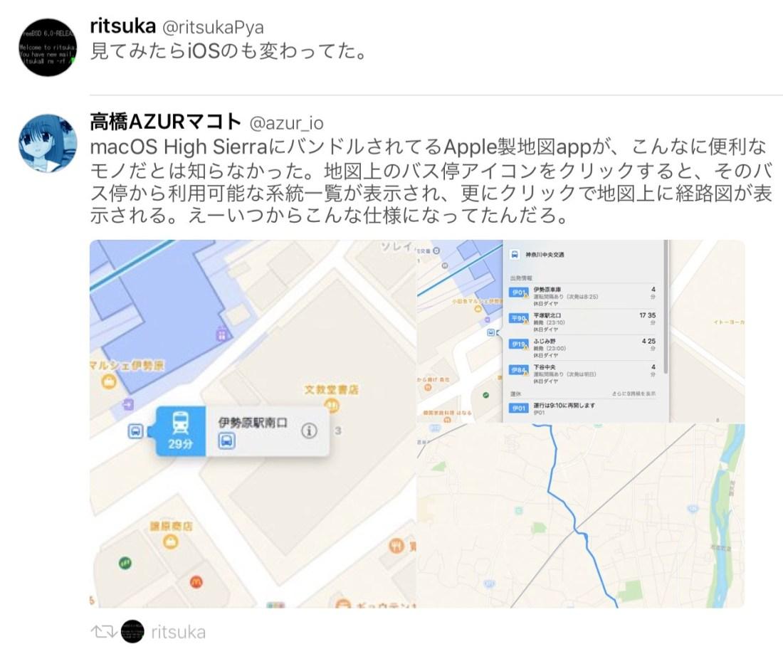 Bus route maps,