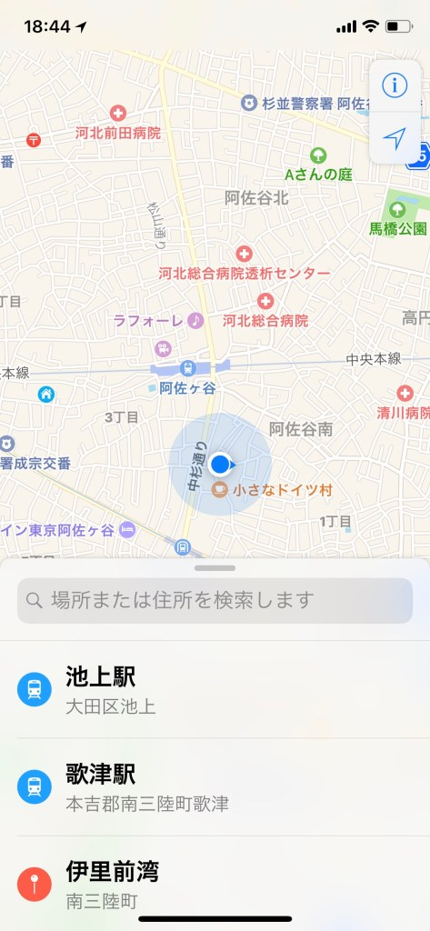 Apple Maps default view