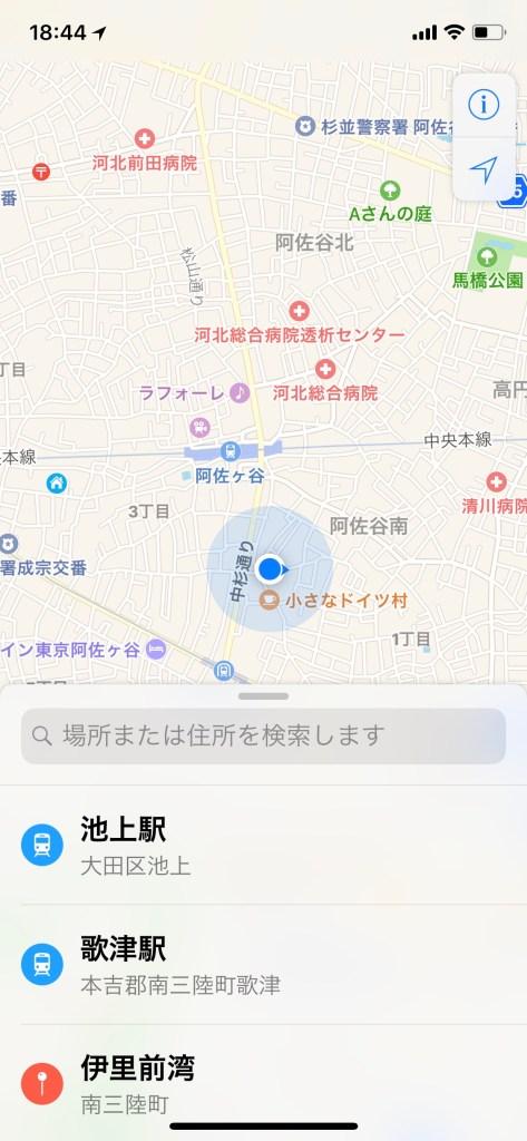 Apple Maps default view