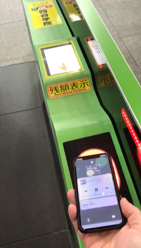 IOS 11.2.5 Apple Pay Suica iPhone X response at transit gates is sometimes sluggish enough to cause a momentary error flicker.
