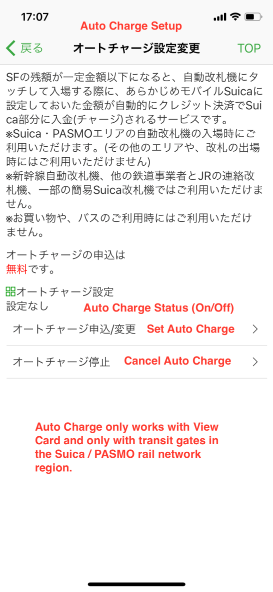 Suica Auto Charge setup is simple on/off option. Tap Auto-Charge settings to set the trigger amount and auto-charge amount,