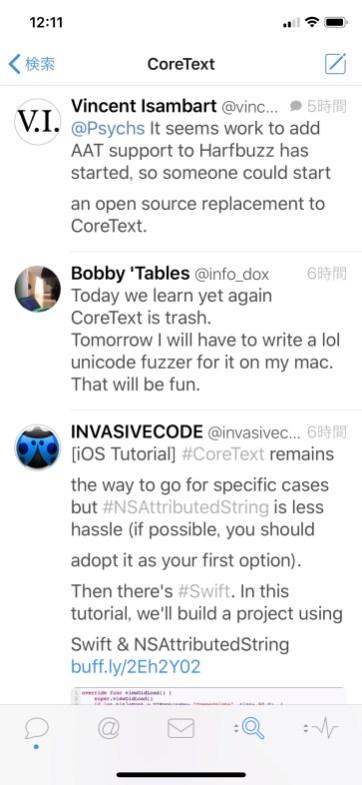 CoreText Twitter 2